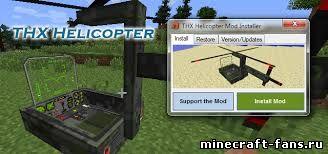 Википедия мода майнкрафт helicopter mod
